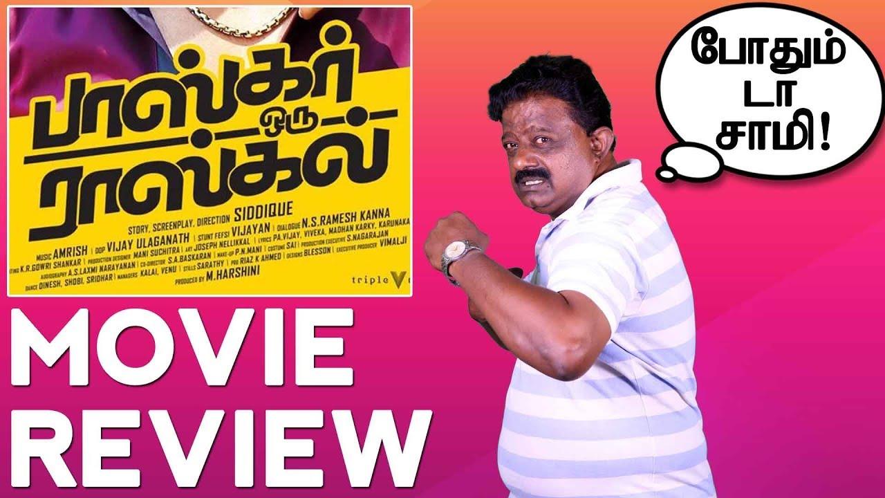 Bhaskar Oru Rascal Movie Review | Arvind Swamy,Amala Paul,Soori,Robo Shankar | Siddique