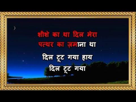 Video Sheeshe Ka Tha Dil Mera - Karaoke - Shaman Ali Mirali download in MP3, 3GP, MP4, WEBM, AVI, FLV January 2017