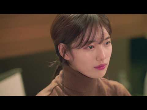 Unconditonally Fond: Kim Woobin&Suzy [Teaser]