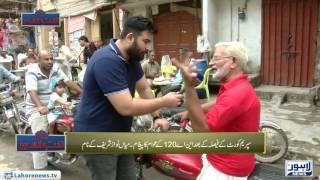 Video Banam Thakt e Lahore Episode 52 (NA-120) - Part 2 MP3, 3GP, MP4, WEBM, AVI, FLV Desember 2018