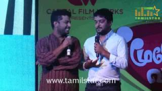 Moone Moonu Vaarathai Audio Launch Part 1