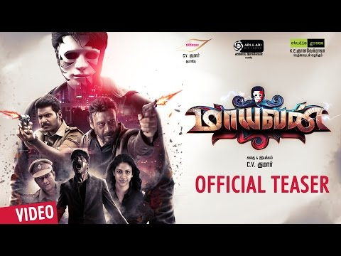 Maayavan - Movie Trailer Image