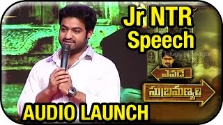 Video Jr NTR Speech | Yevade Subramanyam Telugu Movie Audio Launch | Nani | Malavika Nair MP3, 3GP, MP4, WEBM, AVI, FLV September 2018