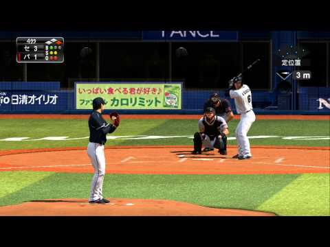 Pro Baseball Spirits 2014 Playstation 3