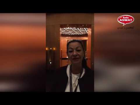 Panafricaines حديث إعلاميات عن المرأة - كلثوم غزالي