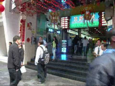 New Hong Kong Hostel の動画