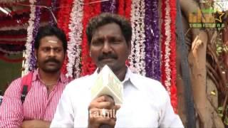 V C  Vadiudaiyaan at Sowkarpettai Movie Launch