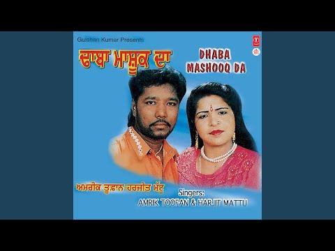 WAANG PATOLE SAJDI BHABH