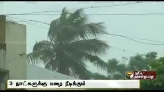 Heavy rain expected in TN for the next 3 days