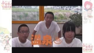 野沢温泉の魅力~ふるさとCM30秒の壁~