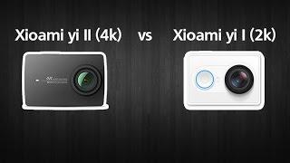 Video Xiaomi yi 2 (4K) vs Xiaomi yi 1- Action Camera Test Review MP3, 3GP, MP4, WEBM, AVI, FLV Mei 2017