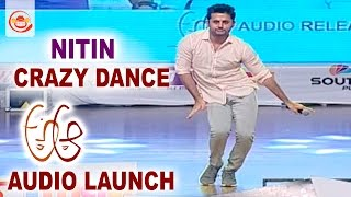 Nithin Performs Pawan Kalyan Dance Moments At A Aa Audio Launch || Samantha, Trivikram - #AAa