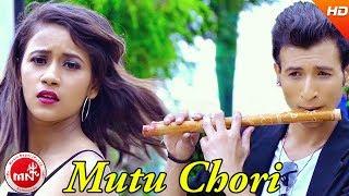 Mutu Chori - Bishow Kumar Karki