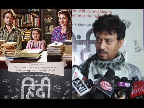 Hindi Medium Is A Family Entertainer Says : Irrfan Khan