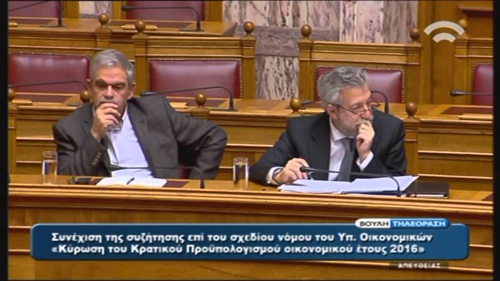 Προϋπολογισμός 2016: Ο.Κωνσταντινόπουλος (Δημ. Συμπαράταξη ΠΑΣΟΚ-ΔΗΜΑΡ) (03/12/2015)