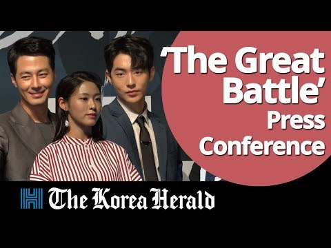 Zo In-sung, Nam Joo-hyuk and Seolhyun talk about 'The Great Battle'
