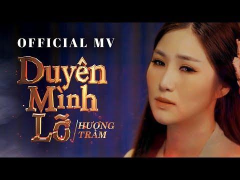 Hương Tràm - Duyên Mình Lỡ ( #DML ) [ Official MV ] - Thời lượng: 8:06.