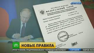 В России увеличат штраф для водителей, не уступивших дорогу пешеходам