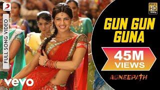 Agneepath - Hrithik Roshan, Priyanka Chopra   Gun Gun Guna Video