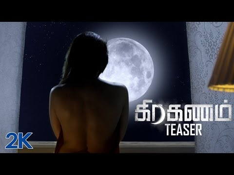 Grahanam - Movie Trailer Image