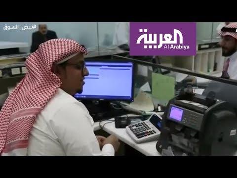 العرب اليوم - تعرف على مساهمة البنك الأهلي في دعم المنشآت الصغيرة والمتوسطة