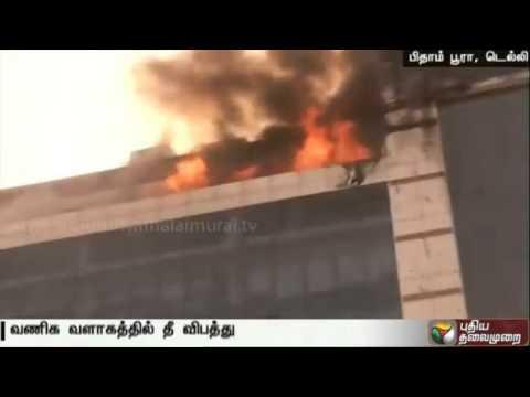 Massive-fire-breaks-out-in-Delhis-Pitampura-mall