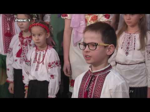 """""""Різдвяний вертеп"""". Учні Рівненської ЗОШ №20"""