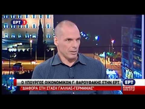 Γ. Βαρουφάκης: «Το δικό μας όχι είναι υπέρ του ευρώ»