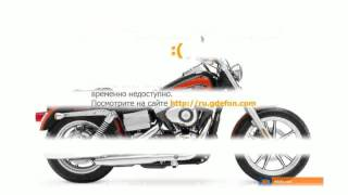 8. 2008 Harley-Davidson Dyna Glide Super Glide Custom Specs