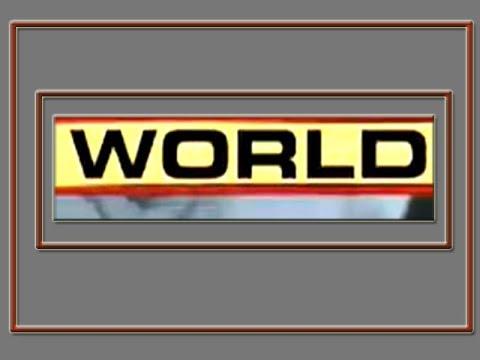 दुनिया भर से आज की बड़ी खबरें   23.08.2017 видео онлайн