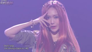 Video Girls' Generation - I got a Boy, 소녀시대 - 아이 갓 어 보이, Romantic Fantasy 20130101 MP3, 3GP, MP4, WEBM, AVI, FLV November 2018