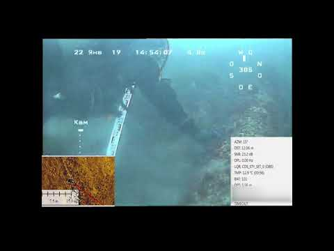 ROV equipped with Zima USBL performing pipeline inspection