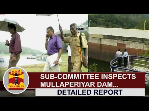 Sub-Committee-inspects-Mullaperiyar-Dam-Detailed-Report-Thanthi-TV