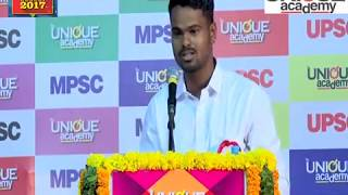 Video MPSC 2018 SUCCESS STORY - Sagar Dhawale | तहसिलदार गट अ download in MP3, 3GP, MP4, WEBM, AVI, FLV January 2017
