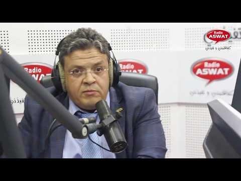 Maître Hafid Oubrayem-Président du Conseil Régional des Notaires de Casablanca