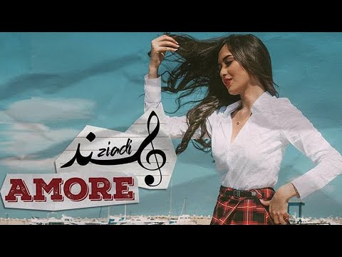 Hind Ziadi - AMORE (EXCLUSIVE Music Video)   (هند زيادي - أموري (فيديو كليب حصري