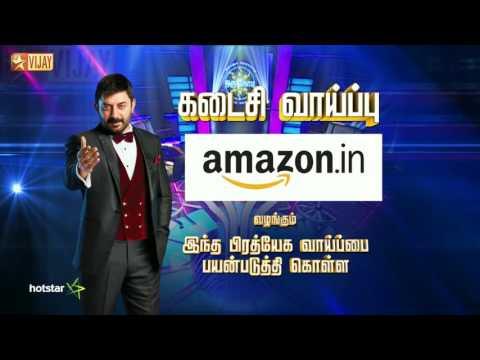 Neengalum-Vellalam-Oru-Kodi--Call-for-Entry--Promo