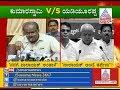 Download Lagu BS Yeddyurappa Slams CM HD Kumaraswamy's Statement Mp3 Free