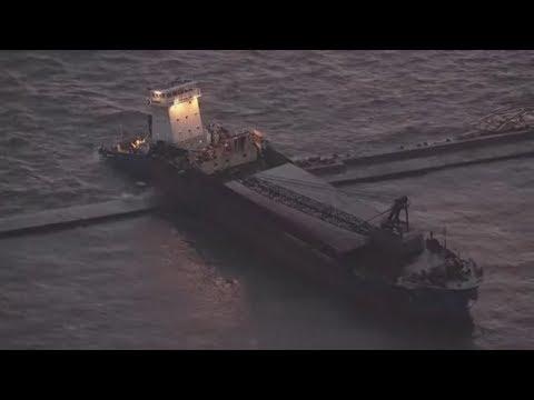 Japan: Monstersturm «Jebi» fordert mindestens elf Tote
