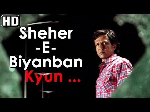 Video Shehar Yeh Sheher-E-Biyanban - Benny and Babloo Songs - Kay Kay Menon - Rajpal Yadav download in MP3, 3GP, MP4, WEBM, AVI, FLV January 2017