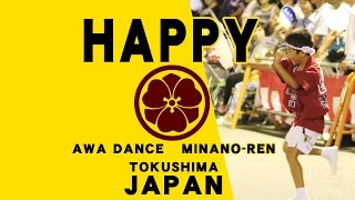 Tokushima Japan  city images : 【HAPPY】Pharrell Williams - HAPPY (Tokushima, Japan) Happy 阿波踊り 徳島 みなの連 Happy AwaDance Minanore