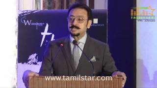 Thanneer Movie Launch Part 1
