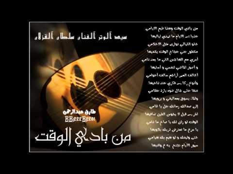 تحميل اغنية rockabye نغم العرب