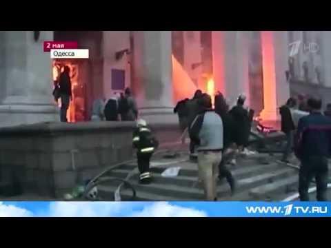 , title : 'Новые видео свидетельства трагедии в Одессе 2 мая'