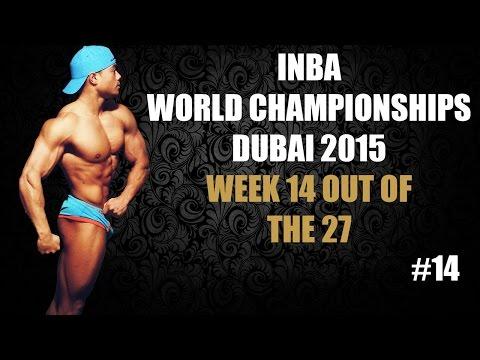 Pre-contest INBA Natural Bodybuilding World's Dubai 2015 – #14