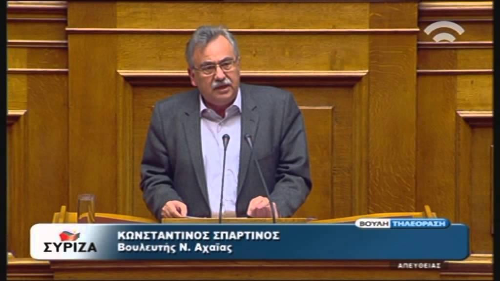 Προϋπολογισμός 2016: Κ.Σπαρτινός (ΣΥΡΙΖΑ) (04/12/2015)