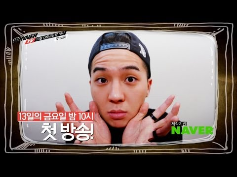 Winner - [WINNER TV - TEASER SPOT 1] Find more about WINNER @ www.yg-winner.co.kr WINNER TV will be aired for the first time on Friday December 13th @ 10pm on Mnet. A...