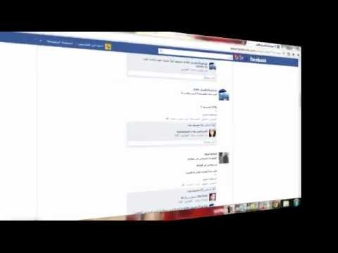 طريقة معرفة ادمن صفحة على الفيس بوك