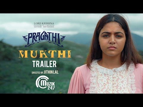 MUKTHI Song Trailer Ft Wamiqa Gabbi | KS Harisankar | Abishekh Amanath | Jithin Lal | Pragathi Band