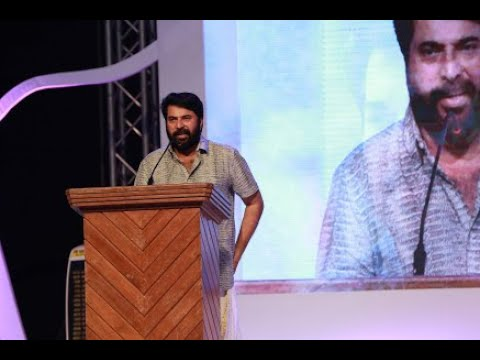 Mammootty Best Speech Ever....epic Speach...pinarayi Vijayan And Mammotty On One Stage